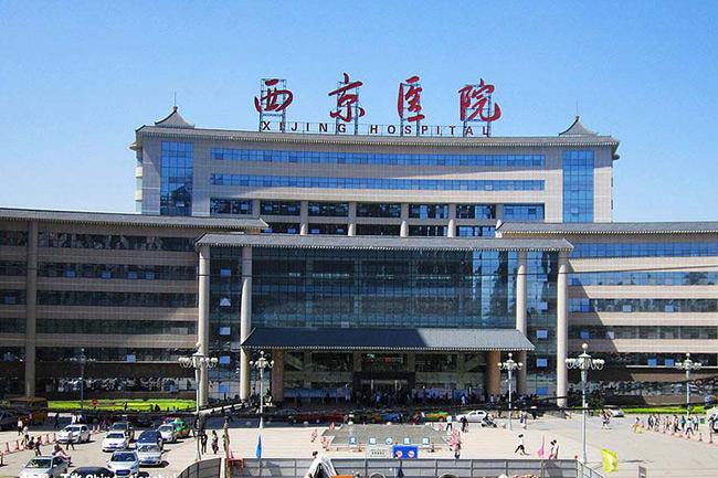 西安换热机组-西京医院