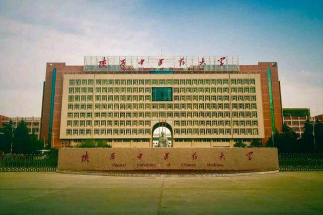 西安板式换热器-西安中医药大学